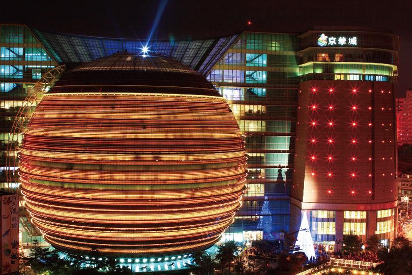 京華城 點亮再現 攝影比賽